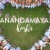 Into Bliss: Anandamaya Kosha