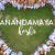 Into Bliss: Anandamaya Kosha